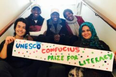 FunDza wins UNESCO Confucius Prize for Literacy!